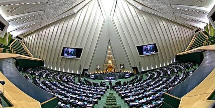 برگزاری جلسه غیرعلنی مجلس با استفاده از فناوری دیجیتال