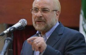 نامه قالیباف به روحانی: لایحه بودجه ۱۴۰۰ نیاز به اصلاحات اساسی دارد