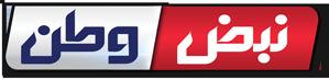 پایگاه خبری نبض وطن | Nabzevatan professional news site