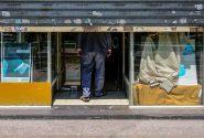 نورانی: تعطیلی کرونایی اصناف زندگی دشوار آنان را رقم زده است