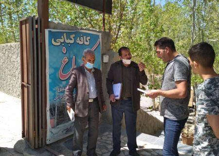 تشدید بازرسی از اصناف در شهرهای ۹ گانه شهرستان لنجان