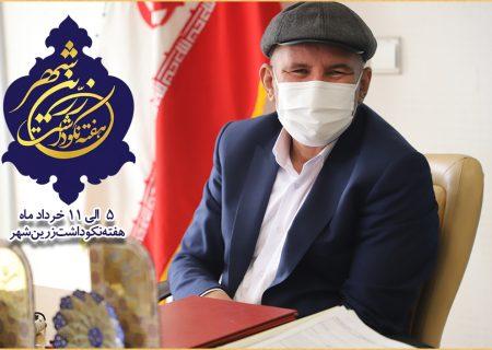 برگزاری هفته فرهنگی زرین شهر، رسانه ای رسا در ارائه ظرفیت های خطه طلایی ایران