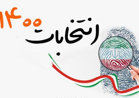 انتخابات، راه مقابله با عامل تغییر سرنوشت ملت ایران است