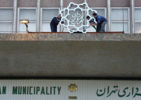 شهردار آینده تهران باید دارای روحیه جهادی، جوان، انقلابی و متخصص باشد