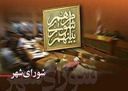 اعضای هیئت رئیسه و روسای کمیسیونهای شورای ششم شهر اصفهان معرفی شدند