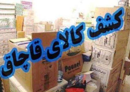 ۸۵ میلیون ریال کالای قاچاق در فولادشهر کشف شد