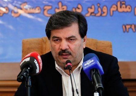 مکاتبه وزیر راه با وزیر اقتصاد برای شناسایی زمینهای دولتی