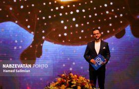 جشنواره کودکان و نوجوانان با نام قهرمان علی لندی کار خود را آغاز کرد
